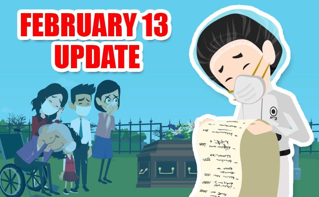Coronavirus from China: February 13 update