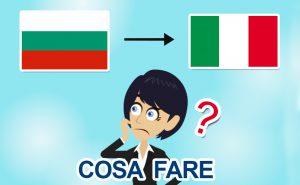Rientro dalla Bulgaria in Italia per il Covid-19: cosa fare