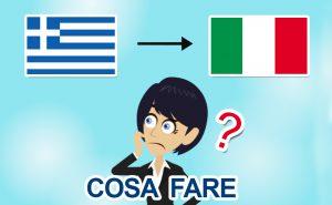 Rientro dalla Grecia in Italia per il Covid-19: cosa fare