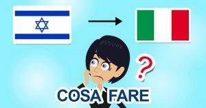 Rientro da Israele in Italia per il Covid-19: cosa fare