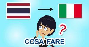 Rientro dalla Tailandia in Italia per il Coronavirus: cosa fare?