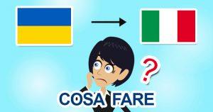 Rientro dall'Ucraina in Italia per il Covid-19: cosa fare?